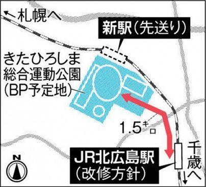 BB164A0F-B63B-4D3D-809B-C67C05EB1152
