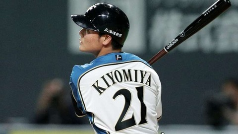 npb-fighters-kiyomiya_647bkdyg8iap191ynofdtrxzj