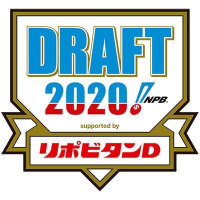 2020061901-1