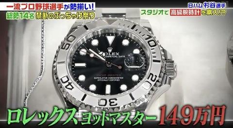 47C9E87B-B1ED-475F-A4A9-D64C5F085FB2