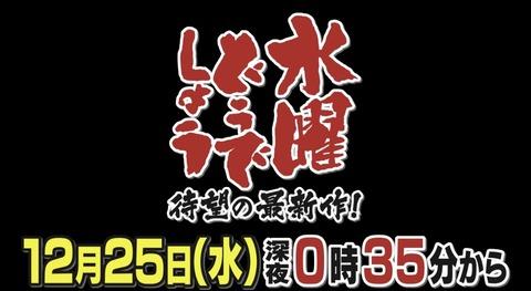 3359F39E-B4E9-4514-A575-F9A876BB71F2