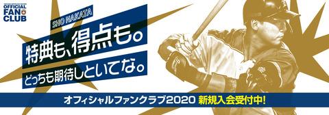 top_slider_2020new_nakata