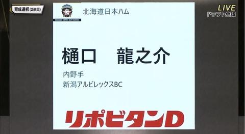 8E7945E0-28C0-4B9B-824D-7C21A777D5A7