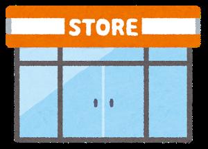 building_convenience_store6_notime