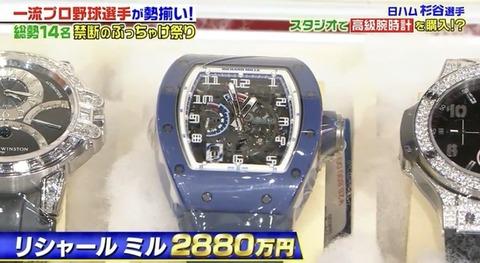 6BE4004D-21DF-4AEA-A952-686F94323915