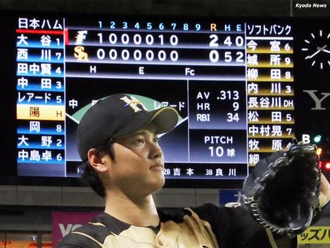 20210124-00261252-baseballk-000-1-view
