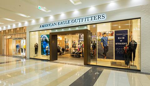 store_info_0013_kakamigahara