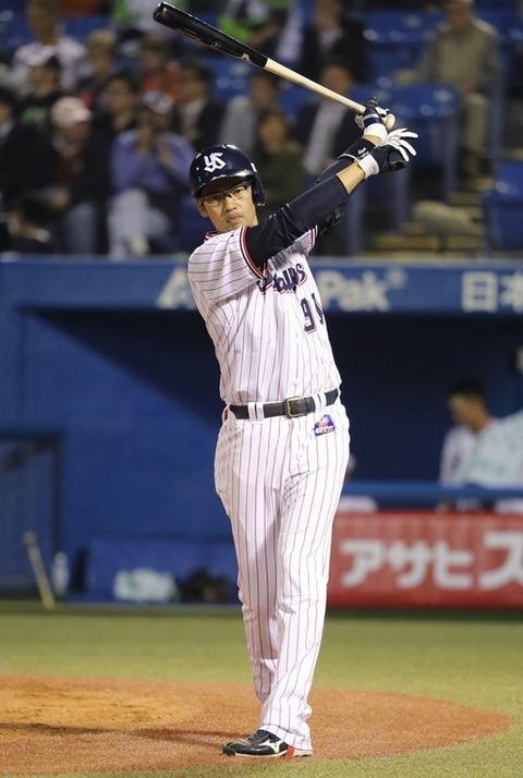 20180914-00000011-baseballo-000-1-view