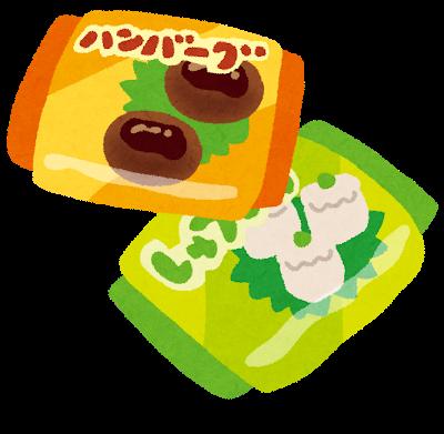 food_reitou_syokuhin