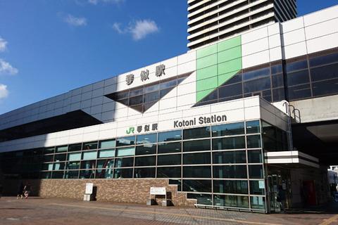 kotoni-jr-station