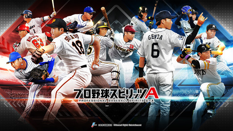 20200501-00226725-baseballk-000-1-view