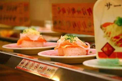 sh_sushi_02