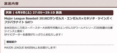 スクリーンショット(2018-06-10 1.01.10)