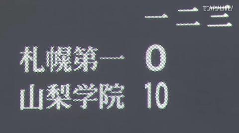 86327CFB-4FE5-4898-B3A0-93F4F98C59CD