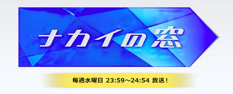 スクリーンショット(2019-01-09 11.27.58)