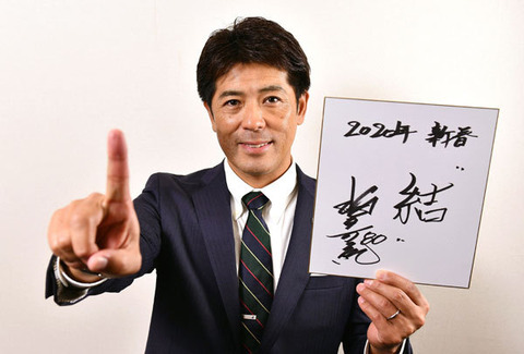 20200103-00010006-nishispo-000-1-view