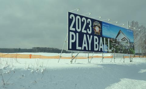 20200310-00010001-doshin-000-3-view