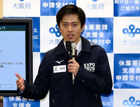 20200520-00000074-asahi-000-4-view