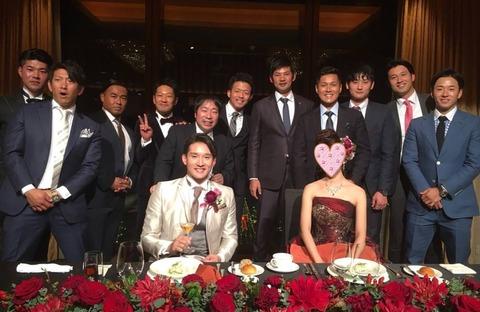 日ハム 杉谷 結婚