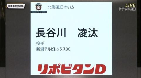FD6A586A-A8C1-4C24-A82B-BA2D89F62371