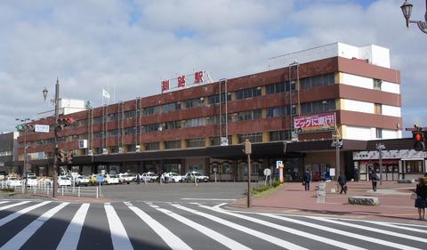 JR_Nemuro-Main-Line_Kushiro_Station_building