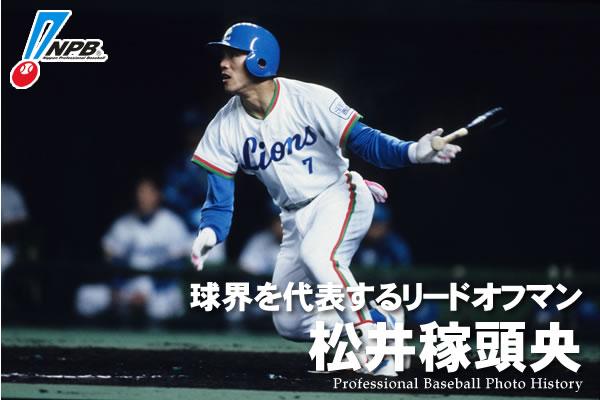 kazuo_main