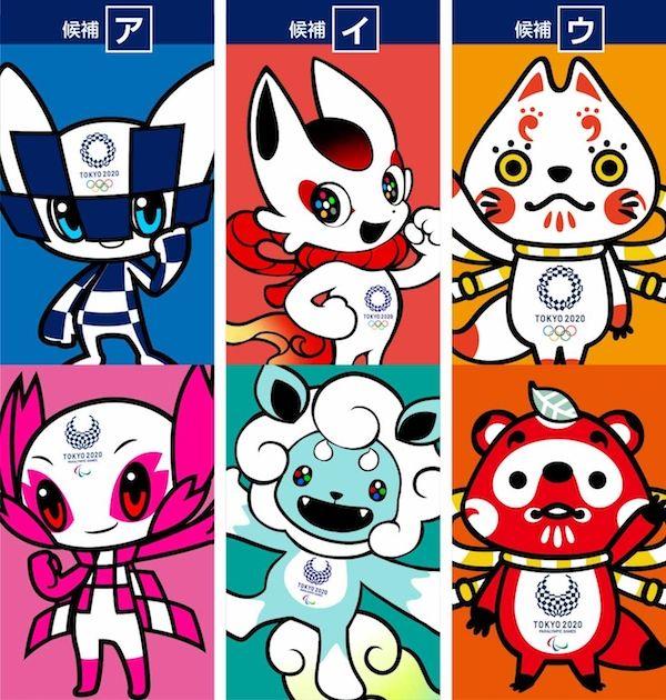 mascot-17