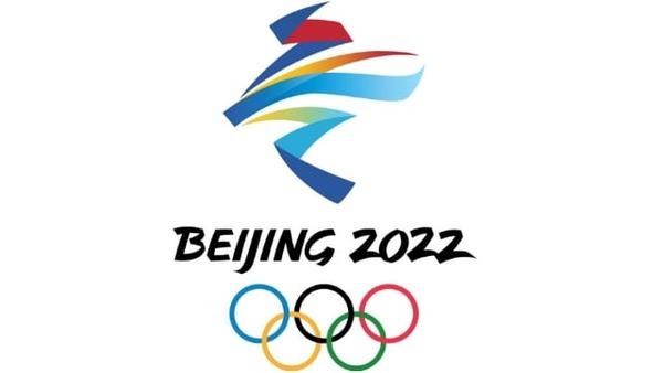 2022-Beijing-Winter-Olimpics-logo