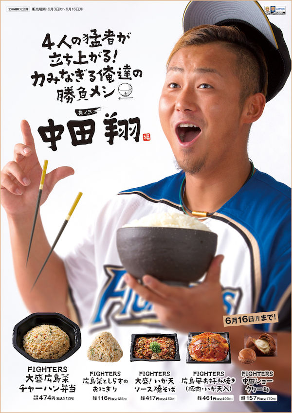 Nakata2014_popup