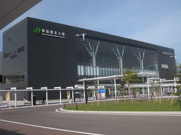 Shin Hakodate Hokuto Station