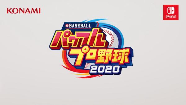 2020-03-27 9.47.22