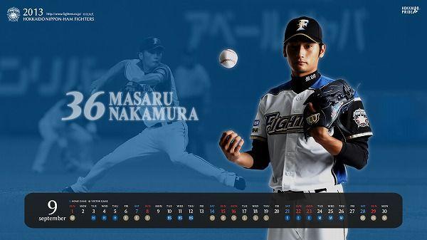 img_201309_nakamura_1920