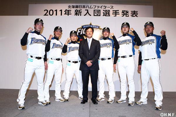 2011の日ハムドラフト 1位菅野、2位松本、3位石川慎、4位近藤、6位上沢