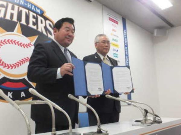 日本ハム、北広島市とパートナー協定 新球場建設地誘致「町づくりで協力を」