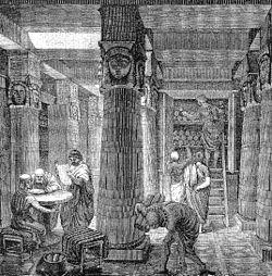 250px-Ancientlibraryalex