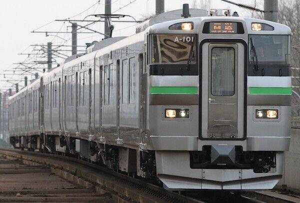 JR_HOKKAIDO_EC735_A-101_TRAIN