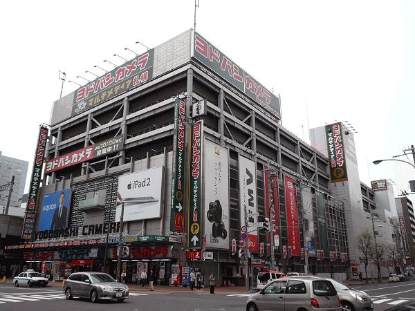 Yodobashi-Camera-Sapporo