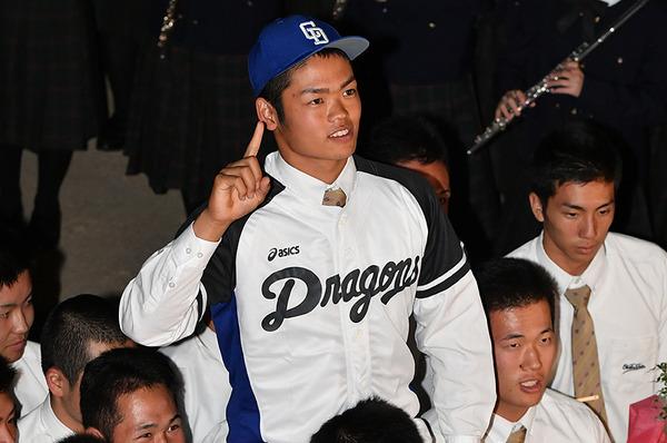 中田翔「根尾、これプロ入り祝いや」←あげそうなもの
