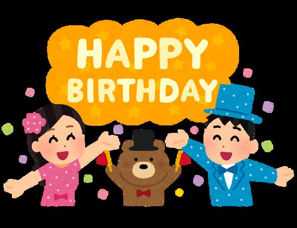 otanjoubi_happy_birthday_people