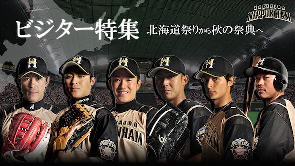 img_hokkaido_main02