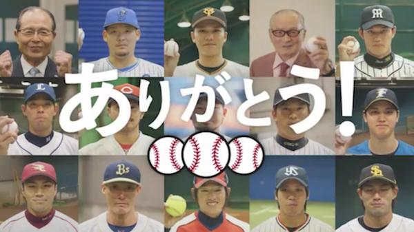 再来年(2019年)から野球の世界大会祭りという事実