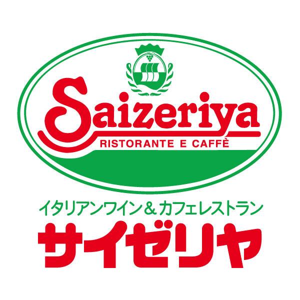 20190318-saizeriya_logo