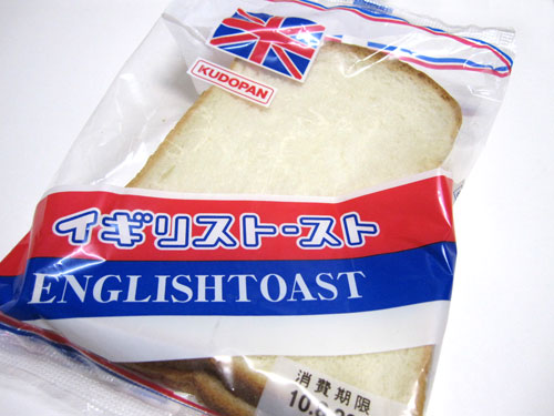 inglish_toast