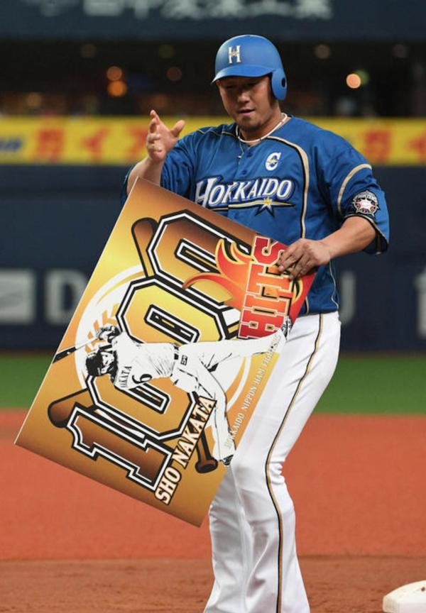 中田翔選手「オレの一面消えたな」