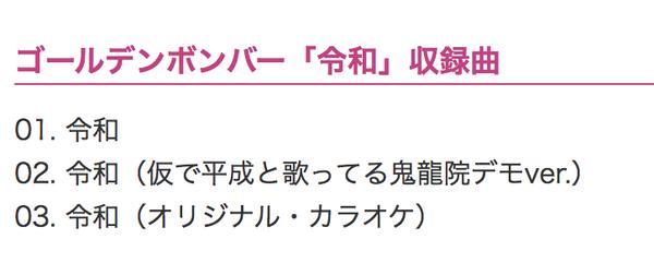 スクリーンショット 2019-04-01 17.53.42
