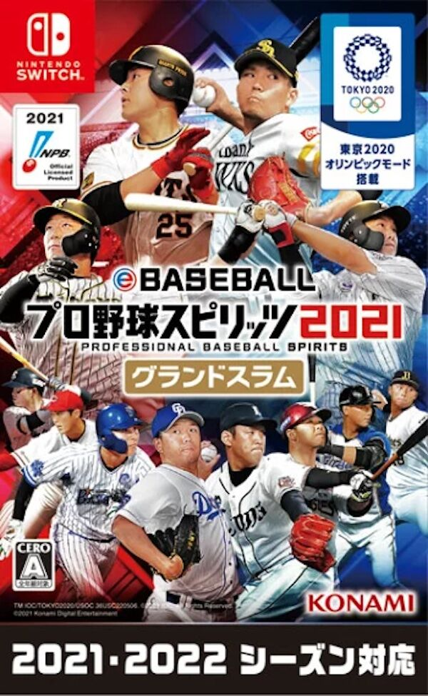 game-0024952.jpgのコピー