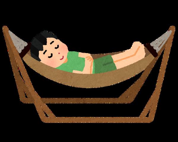 hammock_jiritsu_man