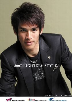 you_fightersstyle_250