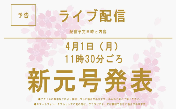 スクリーンショット 2019-04-01 9.47.45