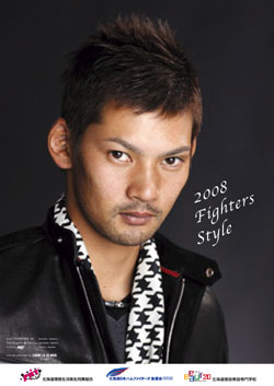 ugumori_fightersstyle_250
